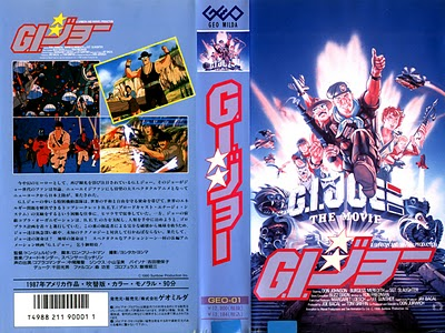 gi joe the movie 1987 animated awesome to the core