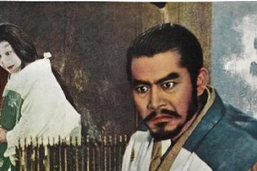 TOB Akira