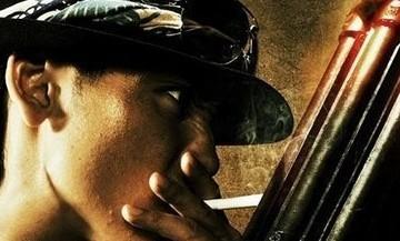 yakuza-weapon-featured new