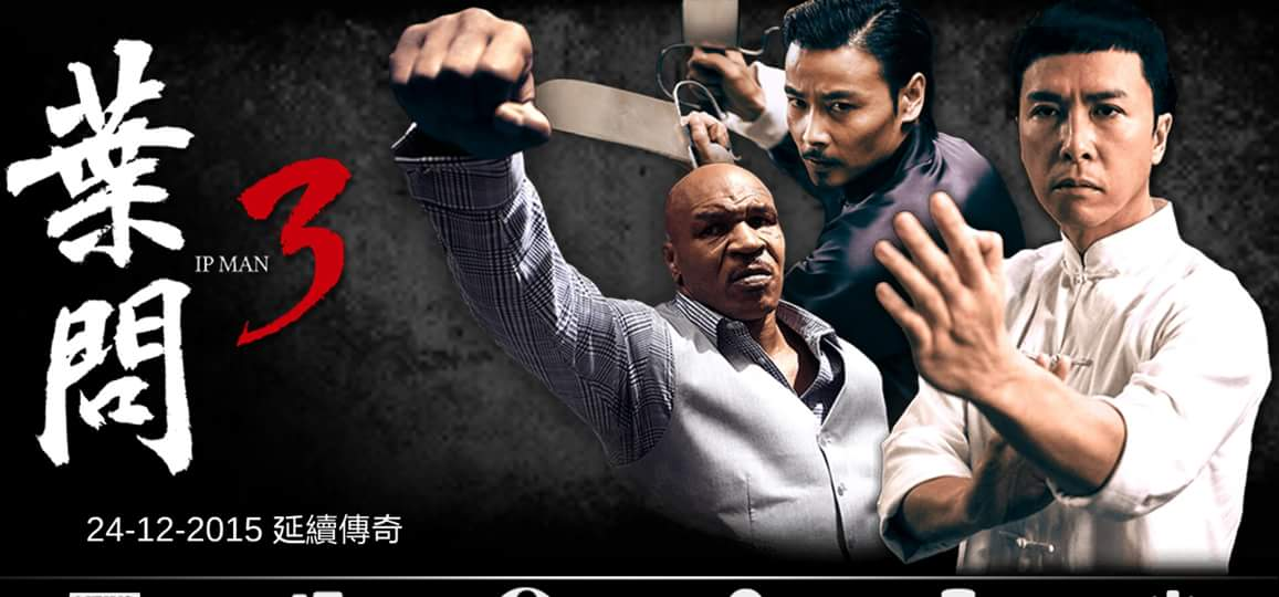 IP Man 3 (2015) Watch Online Full Movie in English Subtitle