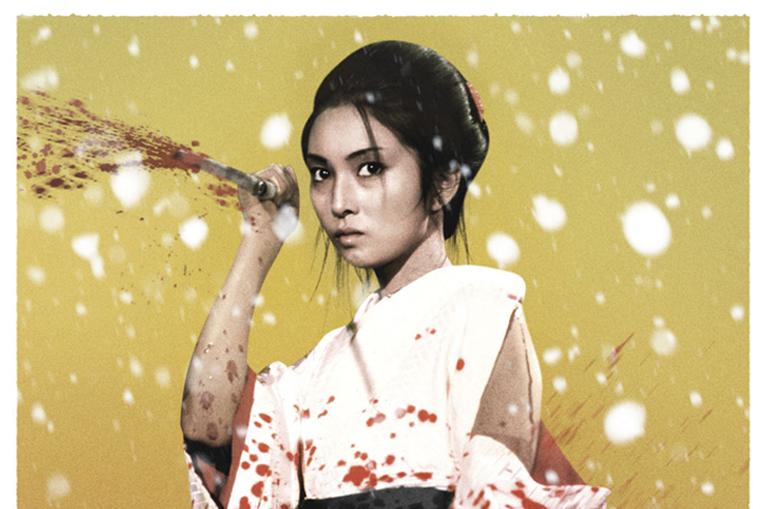 Lady Snowblood Kill Bill