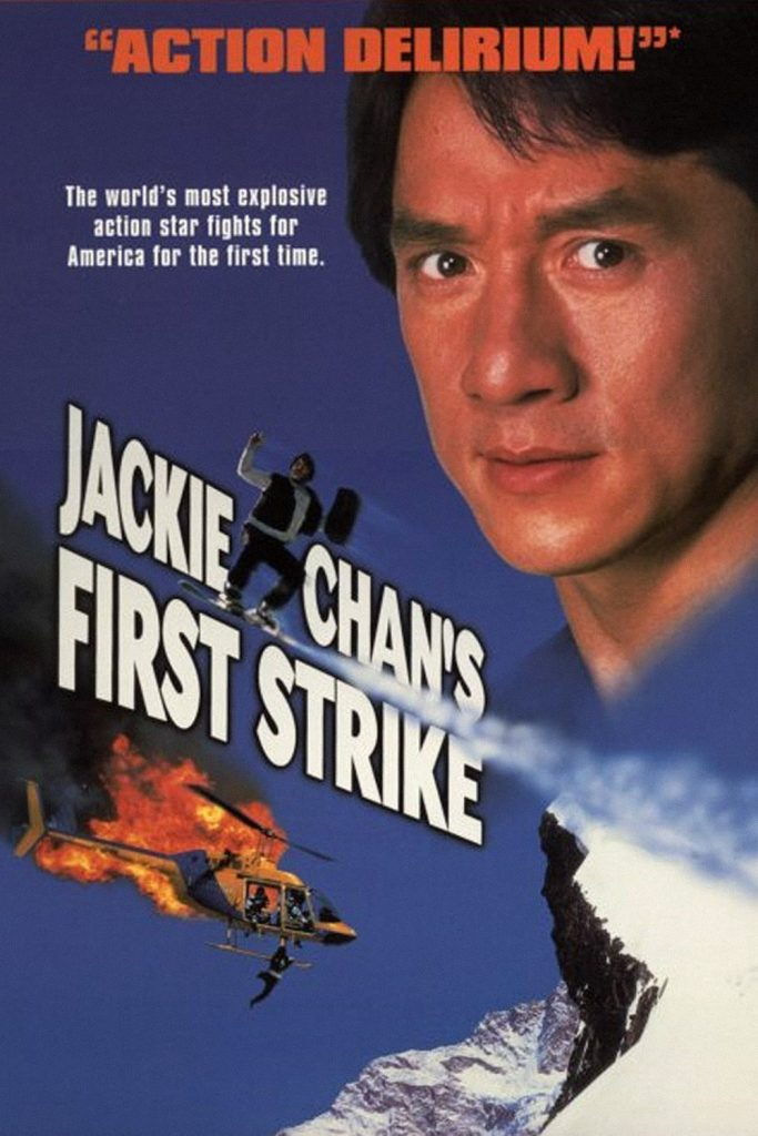 police-story-4-first-strike-jackie-chans-first-strike-4-ging-chaat-goo-si-4-ji-gaan-daan-yam-mo.21686