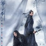 sword-master-2016-1