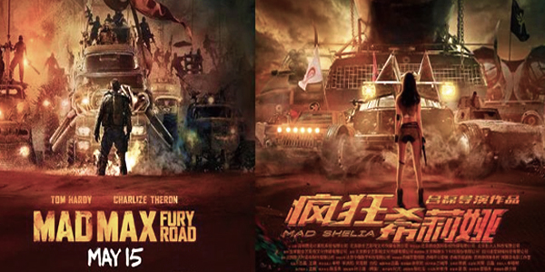 Mad Max Fury Road Mad Shelia