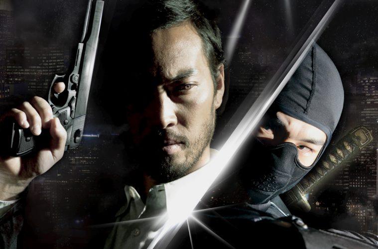 Hunt For Hiroshi Ninjas