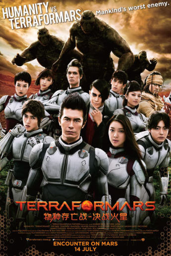 Terra Mormars movie