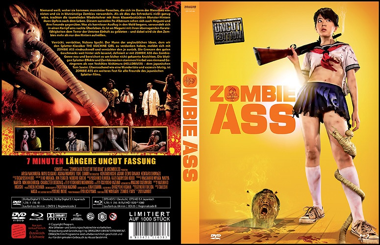 zombie ass bluray.jpg