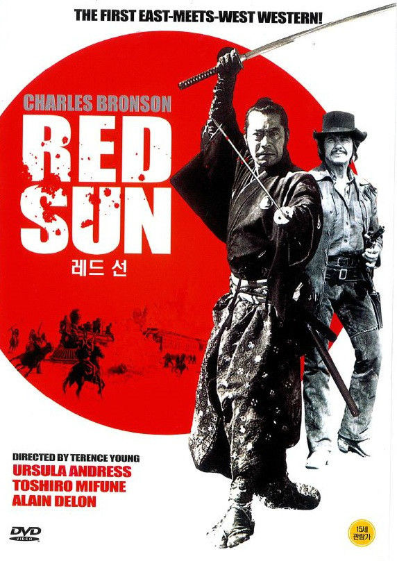 red sun poster