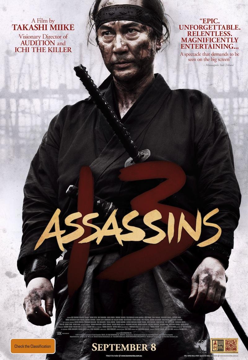 13-assassins-poster-AU