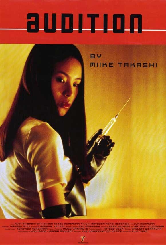 Audition Takashi Miike