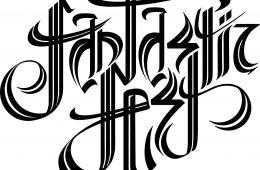 fantastic fest 2017 logo