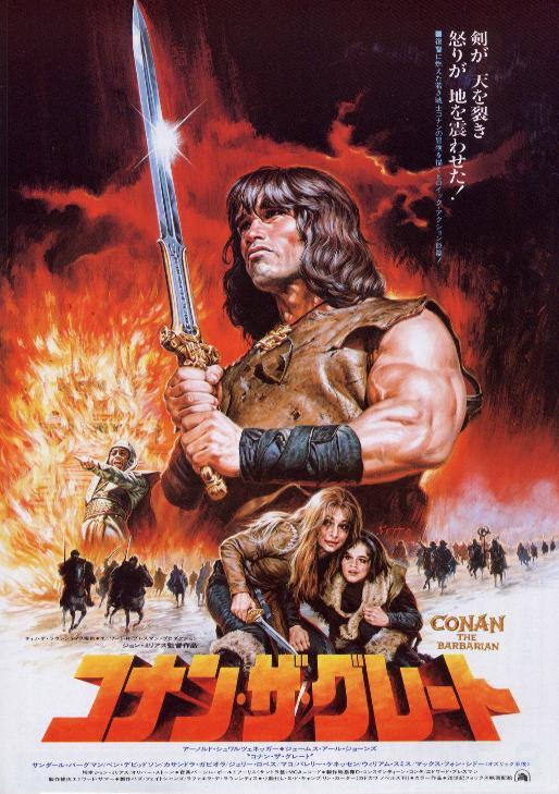 600full-conan-the-barbarian-poster