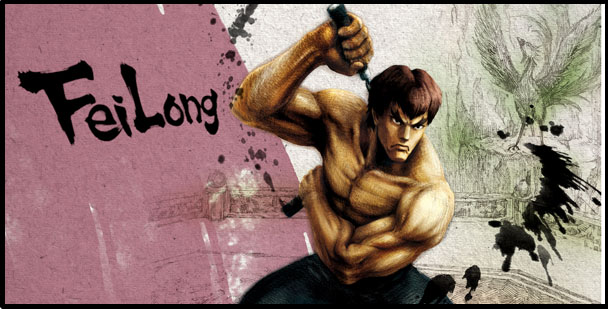 feilong-ssf4-header