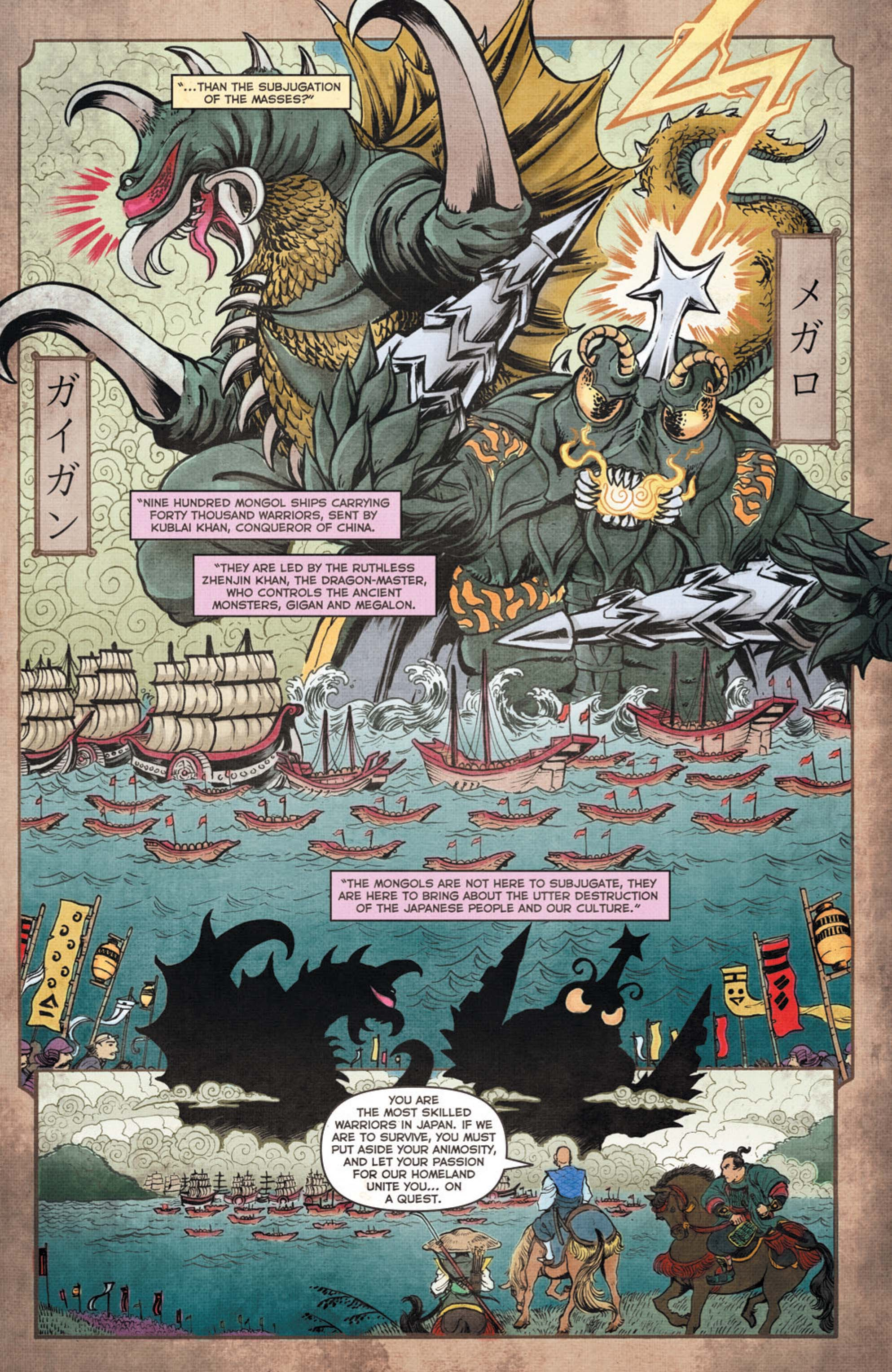 Used Travel Trailer >> PREVIEW PAGES: GODZILLA GETS FEUDAL ON YOUR @$$ IN NEW COMIC SERIES – Action A Go Go, LLC