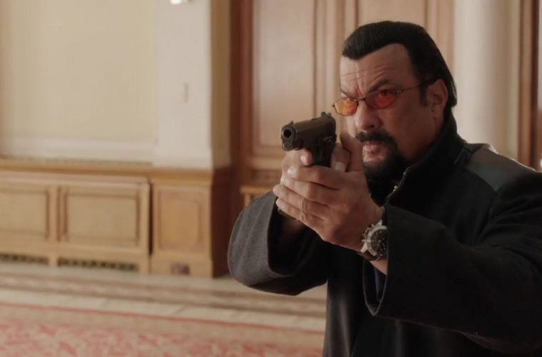 TRAILER: STEVEN SEAGAL...