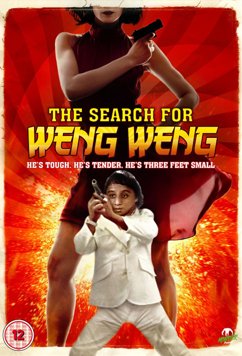 search-for-weng-weng-uk-dvd-cover476