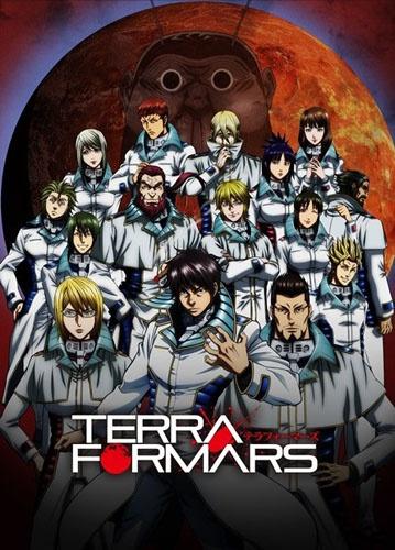 Terra Formars Manga