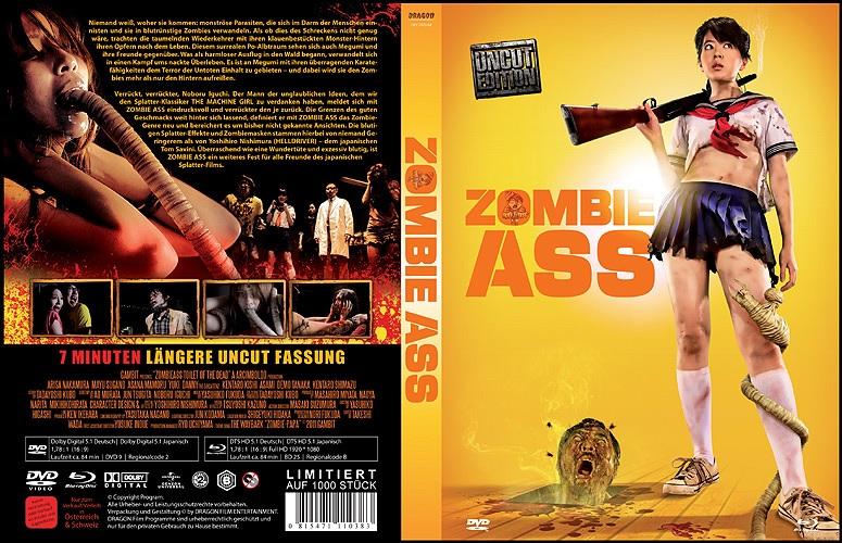 zombie ass bluray.jpg