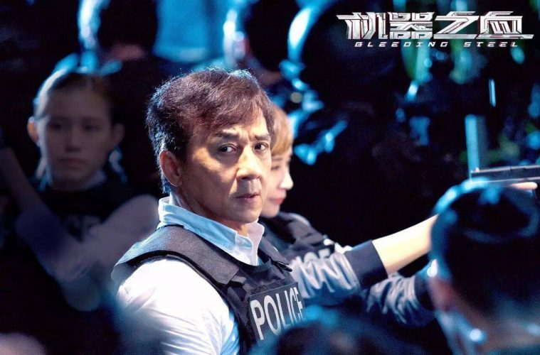 Bleeding Steel Jackie Chan